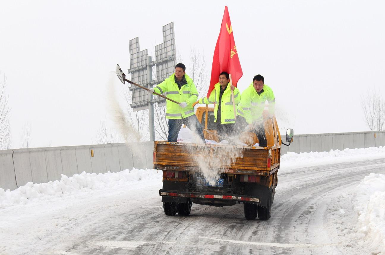 麻竹高速宜城北互通党员除雪先锋队